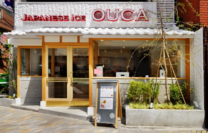 季節を感じる和菓子みたいな繊細なアイス「Japanese Ice OUCA」