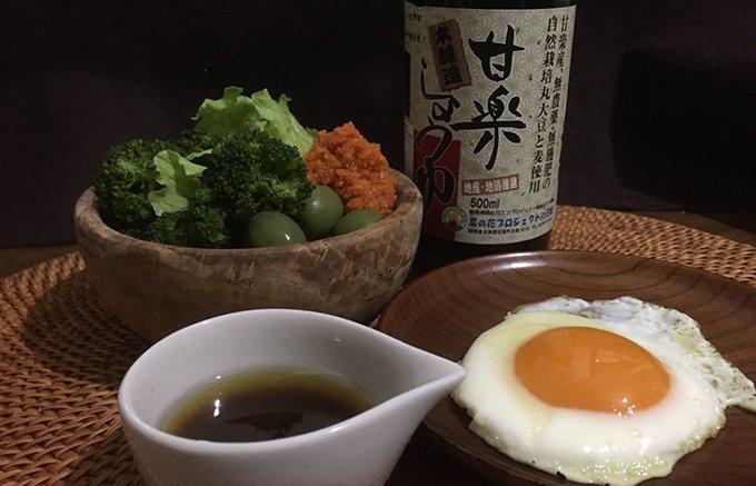 """""""魔法の調味料""""になり得る油「自然栽培菜・かんらの里菜たね油」"""