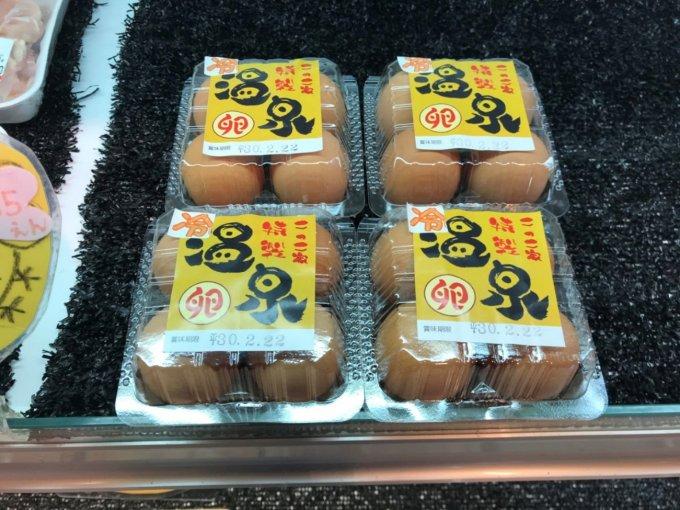 シュークリームが絶品の「こっこ家」!お菓子屋さんなのに卵も販売!?