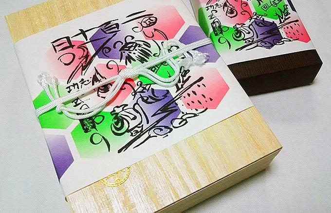 """ここぞという時に頼りになる!手土産に最適な日本生まれの""""極上""""菓子5選"""