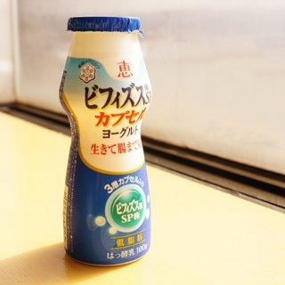 """ビフィズス菌SP株をカプセルに入れた""""新感覚の飲むヨーグルト"""""""