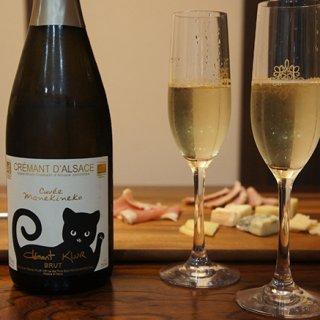 ジャケ買いにもおすすめ!招き猫が描かれた縁起がよさそうなスパークリングワイン