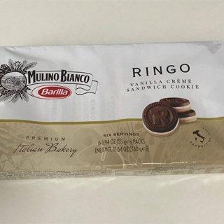 まろやかなバニラクリームの風味とサクサクのクッキー「RINGO」