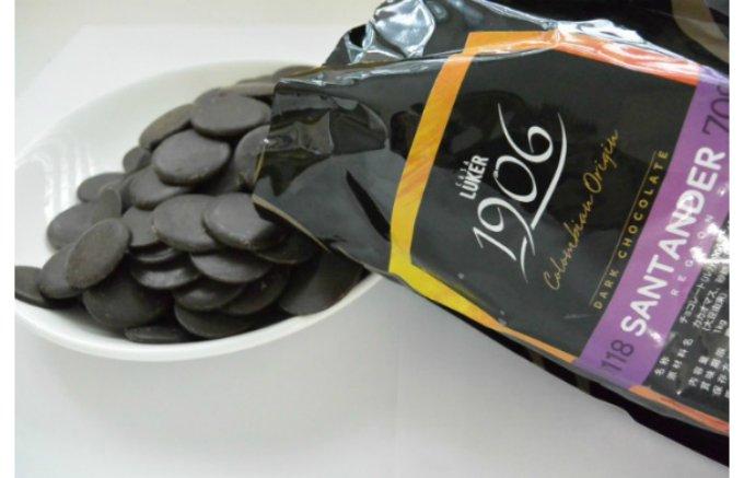 和の素材とも相性抜群!コロンビア産カカオ品種のバランスが魅力のチョコレート!