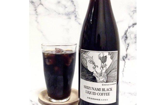 リラックスタイムにピッタリ!『自家焙煎珈琲屋コスモス』の本格派の焙煎コーヒー