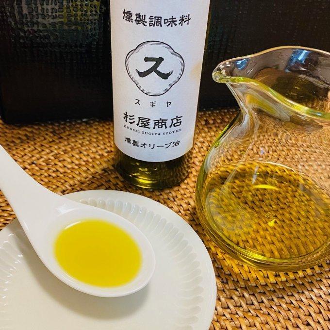 かけるだけでOK! スモーキーな香りを手軽にプラスできる「燻製オリーブ油」