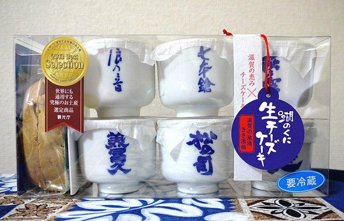 観光庁も認めた世界に通用する味!滋賀の酒粕チーズケーキ