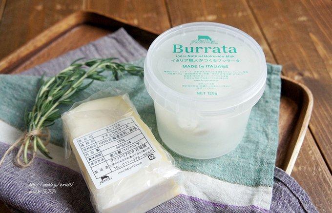 北海道に魅せられたイタリア人職人が作る、濃厚な味わいのチーズ