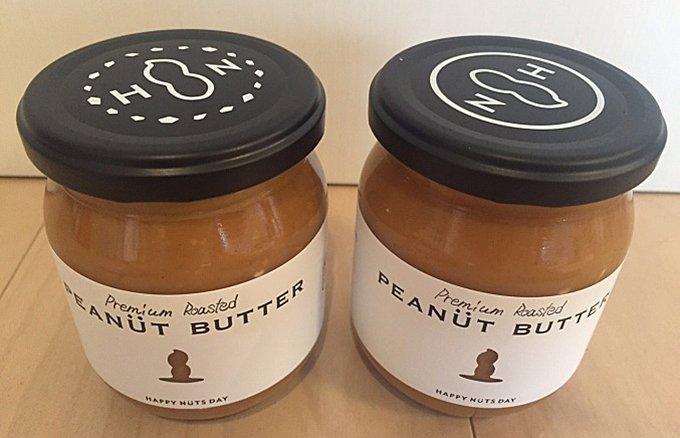 粒ありも粒なし派も選べる!HAPPY NUTS DAYのピーナッツバター