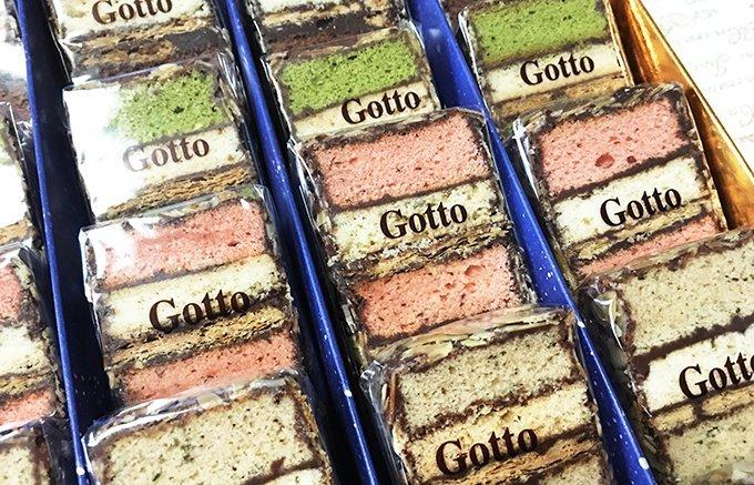 食感の異なる三層が味わえる気仙沼の有名菓子「ゴット」