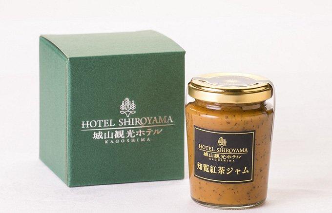 城山観光ホテルの大人気ジャムシリーズ新作は「知覧紅茶ジャム」