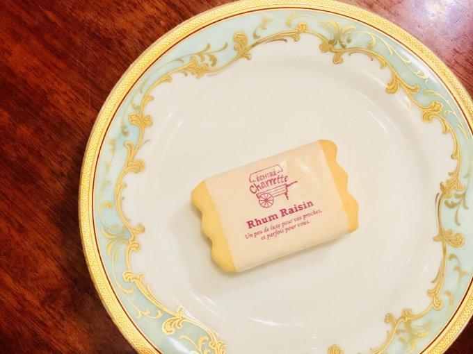 【期間限定】究極のバターサンドここにあり!「エシレ シャレット」のサブレサンド