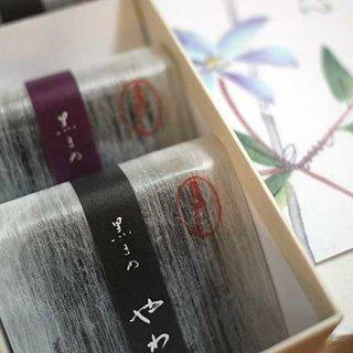 高品質「丹波の黒豆」の大粒を使用した極上の京菓子