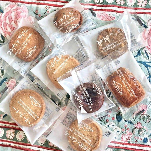 材料すべてに「愛」!夏は冷やして!ツマガリクッキー