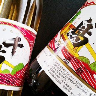 京都の伝統のお酢 約300年の歴史を誇る「千鳥酢」は、京料理の名脇役