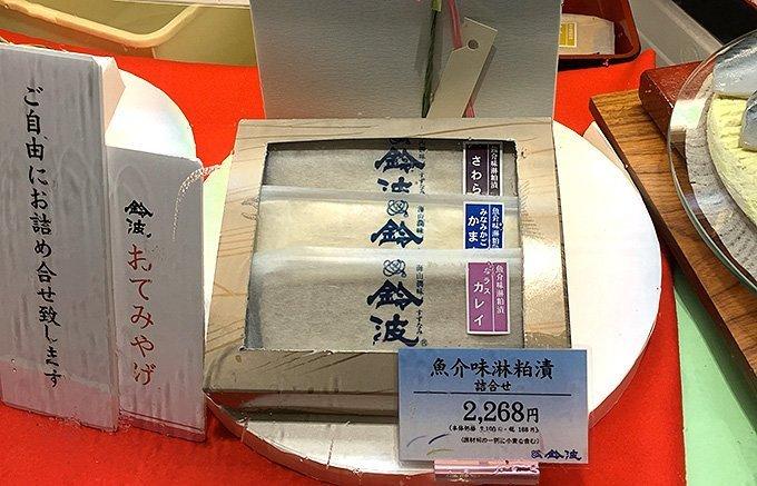 """名古屋行くなら買ってきて!出張土産にお願いしたい名古屋おすすめ""""うみゃーもん"""""""