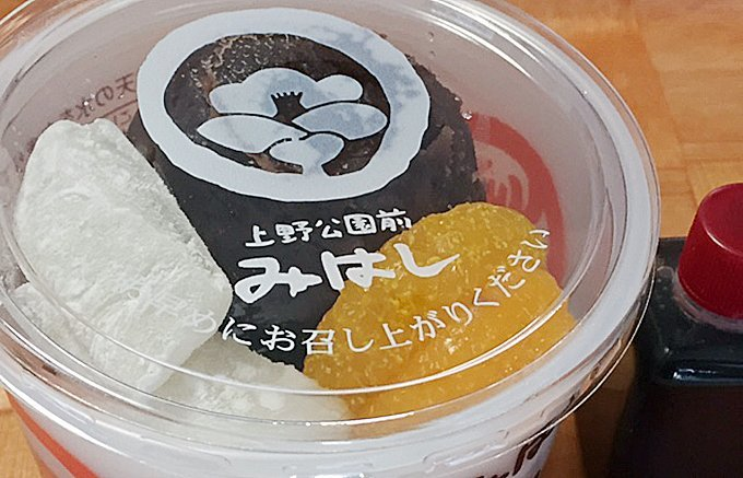 船橋駅で迷わずサッと買える!お土産にピッタリのお菓子