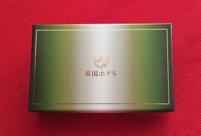 ニッカウヰスキー「竹鶴」を使った翡翠色のおとなの芳醇「ボンボン・ショコラ」