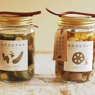 【金沢土産】金沢野菜のおいしさを「ぎゅっ」と詰め込んだ「金沢のピクルス」