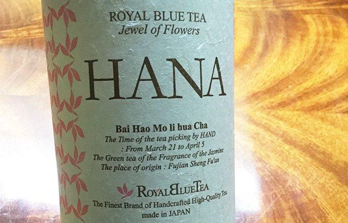 1本20万円越えのプライスもある驚きのボトリング茶!