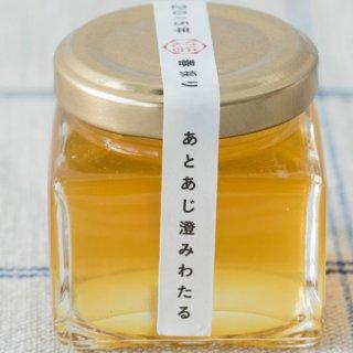 希少な『日本みつばち』の淡路島天然はちみつ!