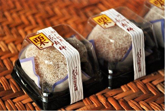 柿の中に栗きんとん!?岐阜の名物を二つ同時に味わえる和菓子「長寿柿」