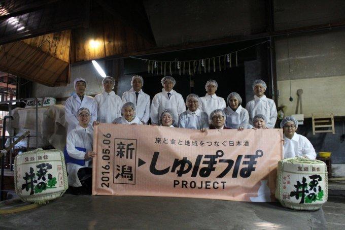 鉄道と日本酒から広がる素敵な化学変化!酒どころ新潟の「新潟しゅぽっぽ」