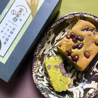 足利・金太郎のふるさとで誕生!香り高い金茶郎「足利お抹茶パウンドケーキ」