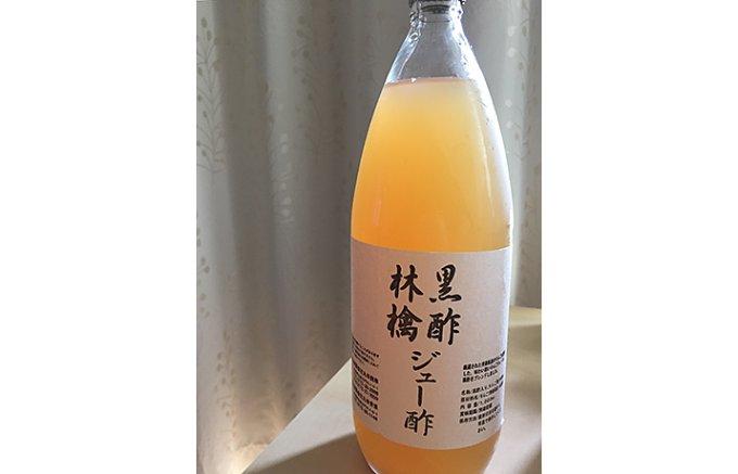 青森産りんご10個と黒酢だけでできている贅沢な「黒酢林檎ジュー酢」