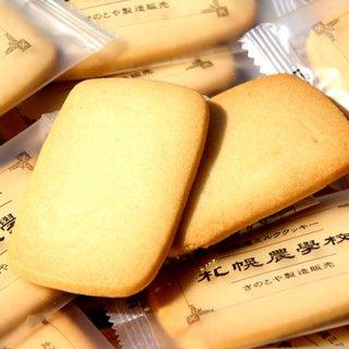 千歳空港で迷わずサッと買える!日持ちする北海道土産