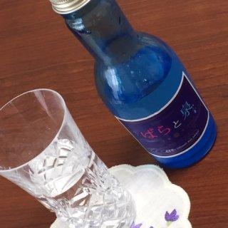 数滴でセレブ気分(笑)魔法の天然のバラの水は「飲む香水」