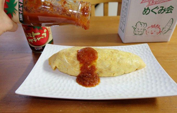 完熟トマトがスパイシーなトマトケチャップになった