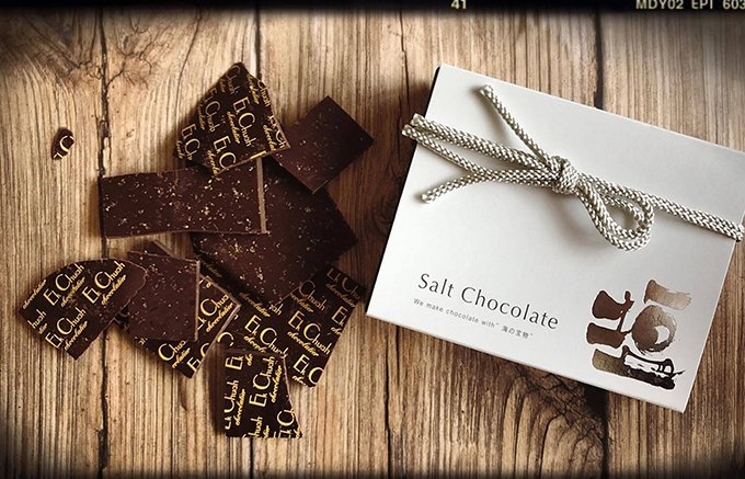 チョコレート好きなら食べておきたい!魅惑のチョコレート専門店のチョコレート