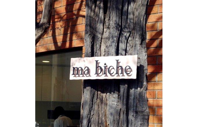 速報!「ma biche(マ ビッシュ)」が芦屋に待望のプレオープン