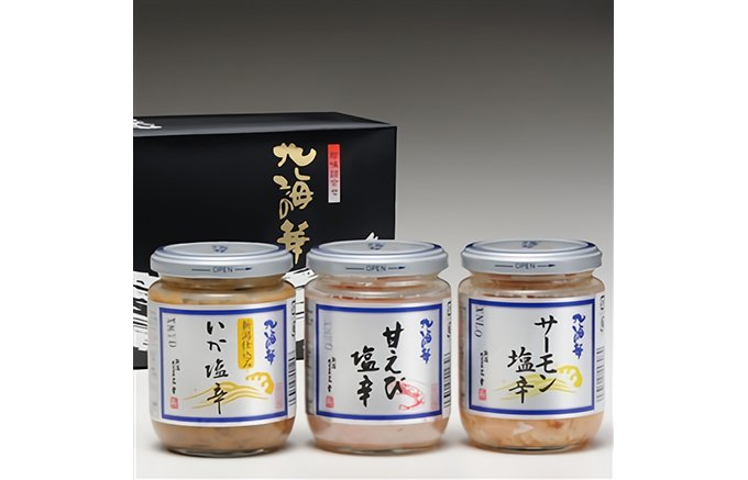 脂ののったサーモンとプチプチ食感のいくらがくせになる塩麹の「サーモン塩辛」