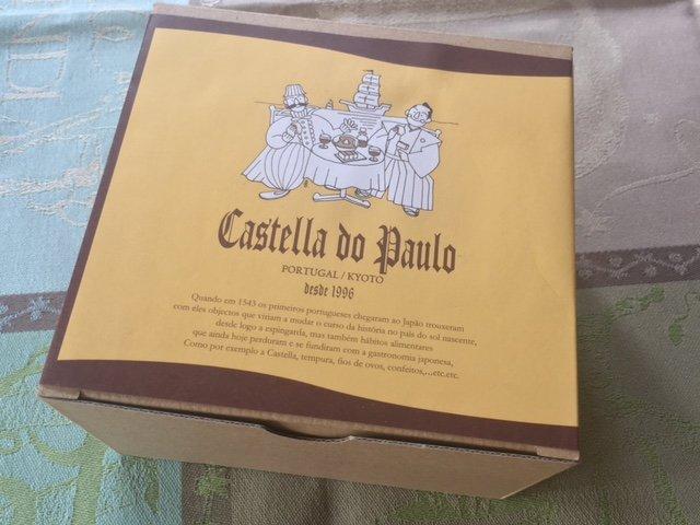 今まで食べた中で一番歯切れがいい!カステラ ド パウロの「カステラ」