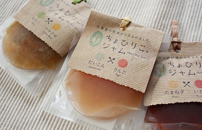 冬の風物詩「ホワイトイルミネーション」スタート!ツウが選ぶ珠玉の札幌土産