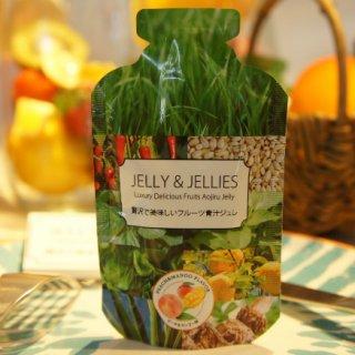 女性目線が嬉しい!オシャレな青汁「JELLY&JELLIESフルーツ青汁ジュレ」