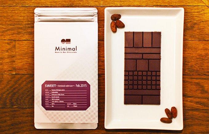 世界中から厳選されたカカオ豆と砂糖のみでつくられたこだわりの板チョコレート