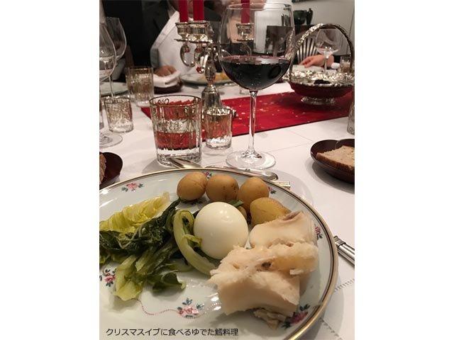 大航海時代から続くポルトガルの国民食「バカリャウ」