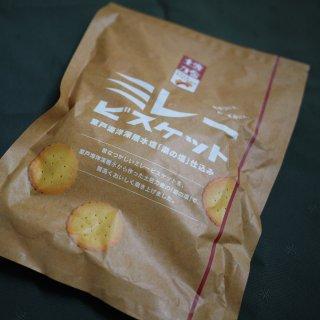 高知土産の人気商品『ミレービスケット』に室戸海洋深層水塩仕込み味発見!!