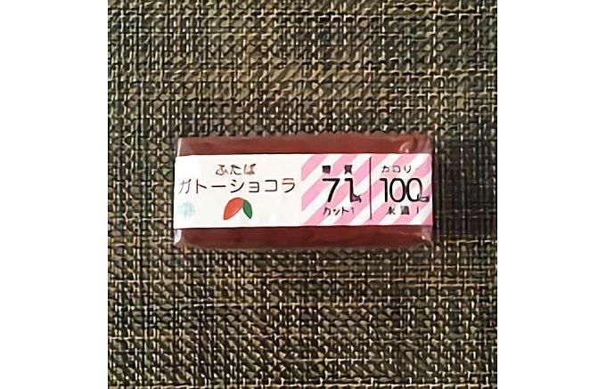 「ありがとう!」言葉にできない気持ちを置換する!1,000円で伝えるプチギフト