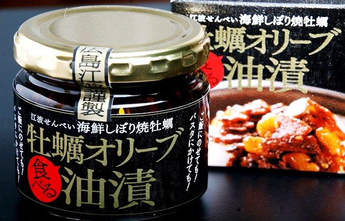 広島で誕生した、添えるだけでA級グルメに昇格する魅惑の調味料「牡蠣オリーブ油漬」