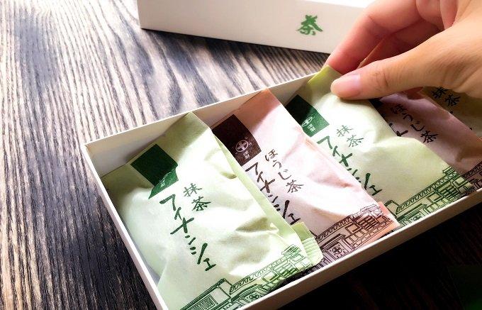 """和のお菓子なのにしっとりジューシー 中村藤吉本店の""""お茶のフィナンシェ"""""""