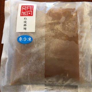 新宿御苑前の名店「中国料理 礼華(らいか)」のフカヒレ姿煮込みをご家庭で