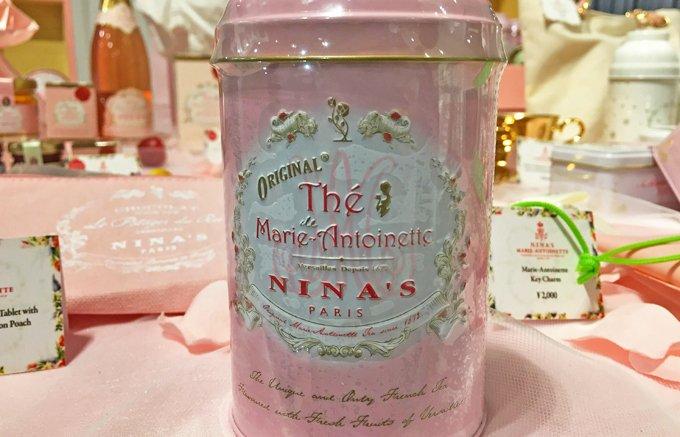 バラの香りに包まれる優雅なひととき『NINA' s』の「マリーアントワネット」