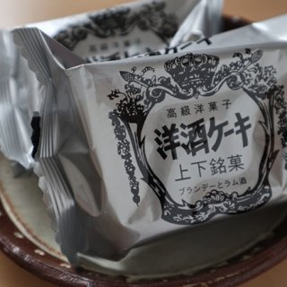 食べたら酔っぱらっちゃうかも!?冷やして食べる広島のしっとり洋酒ケーキ