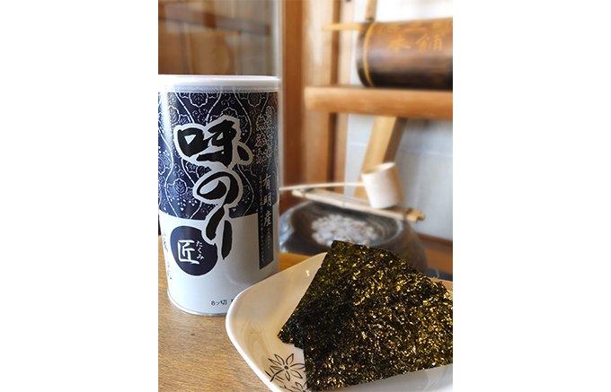 一番初めに摘まれた最高級海苔だけを使用した素材の味が生きる徳三郎の味のり「匠」