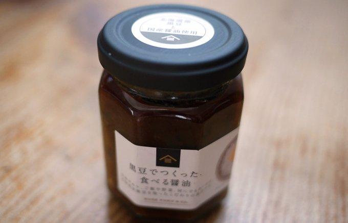 旨みぎっしり黒豆たっぷり『久世福商店』の「黒豆でつくった、食べる醤油」