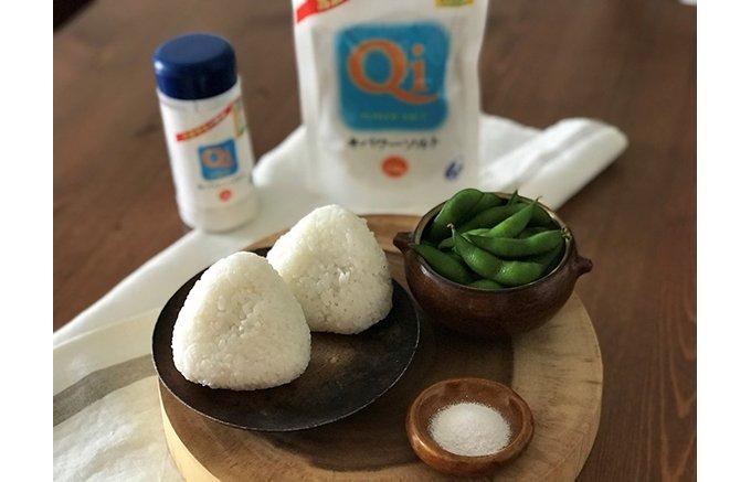 伝統的製塩法と高温焼成で作られた美味しくて健康に良い塩 キパワーソルト